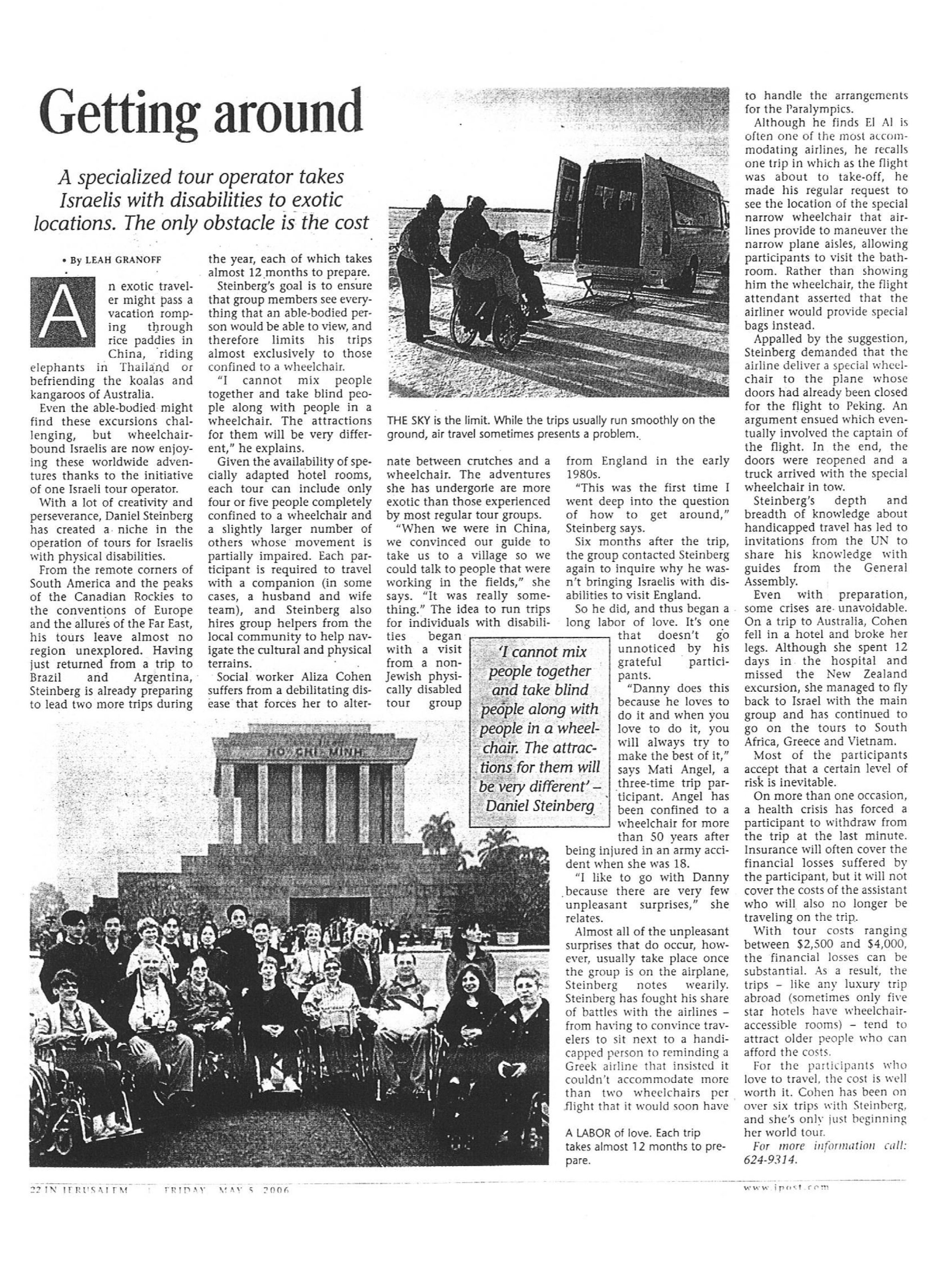 a picture of the article